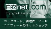 ���net.com