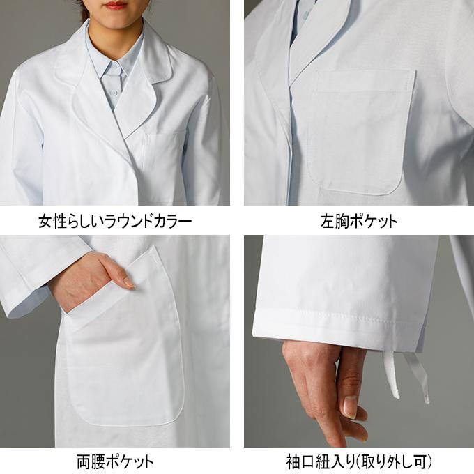 白衣ネットオリジナル白衣130C