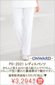 po2021