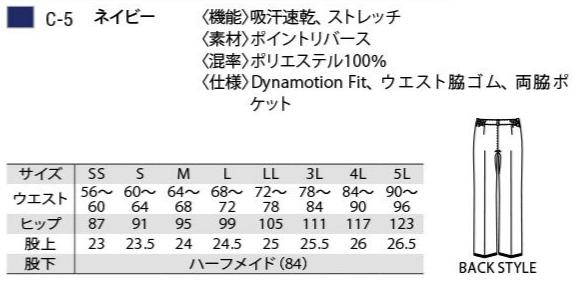 mizuno2018新商品